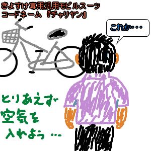 Cocolog_oekaki_2009_06_20_20_13