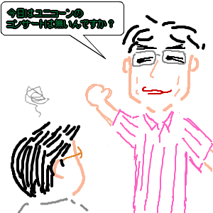 Cocolog_oekaki_2009_06_30_01_00