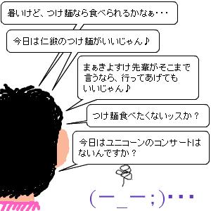 Cocolog_oekaki_2009_07_27_23_44