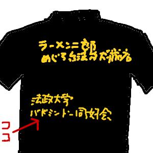 Cocolog_oekaki_2009_08_04_23_10