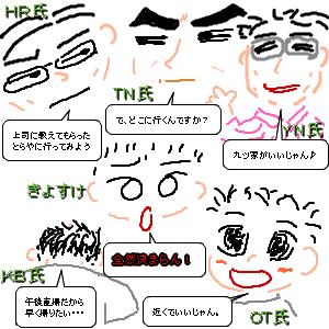 Cocolog_oekaki_2009_08_27_22_49