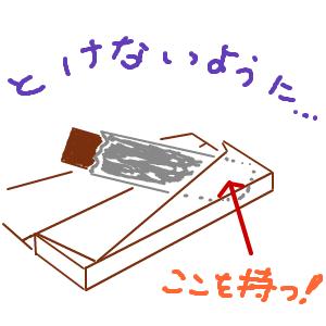Cocolog_oekaki_2009_09_09_23_54