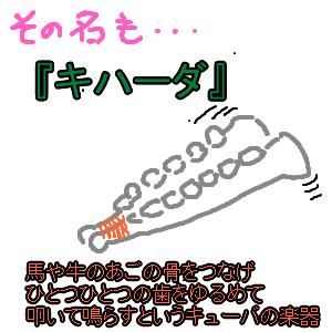 Cocolog_oekaki_2009_09_11_00_57
