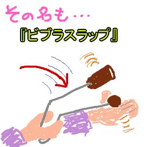 Cocolog_oekaki_2009_09_11_01_10