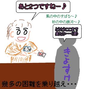 Cocolog_oekaki_2009_10_07_01_38