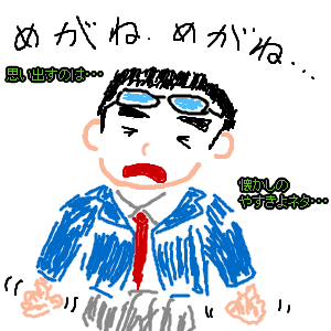 Cocolog_oekaki_2009_10_13_23_15