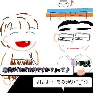 Cocolog_oekaki_2009_11_12_22_35