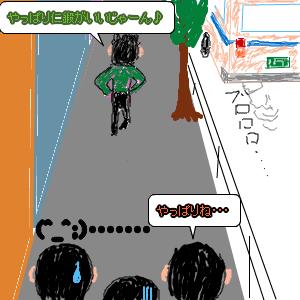 Cocolog_oekaki_2009_11_19_00_02