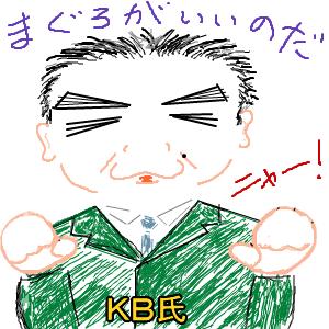 Cocolog_oekaki_2009_11_20_00_53