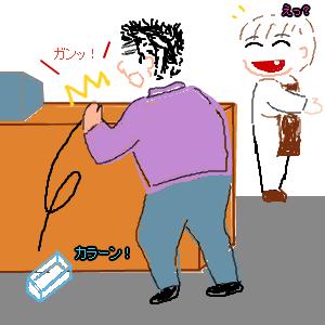 Cocolog_oekaki_2010_01_29_01_01