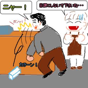 Cocolog_oekaki_2010_01_29_02_20