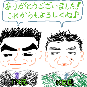 Cocolog_oekaki_2010_03_12_00_36