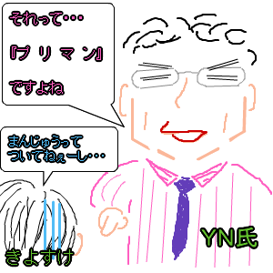Cocolog_oekaki_2010_04_08_00_38